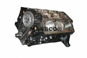 Remanufactured Gm Chevy 3 4 207 Short Block 1993 1995