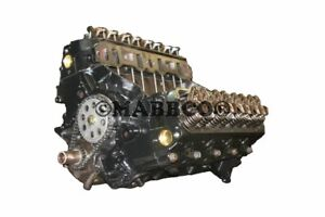 Marine Ford 5 8 351w Long Block 1983 1993 1pc