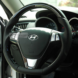 Carbon Sports Steering Wheel Tuning Trim For Hyundai 2009 2012 Genesis Coupe
