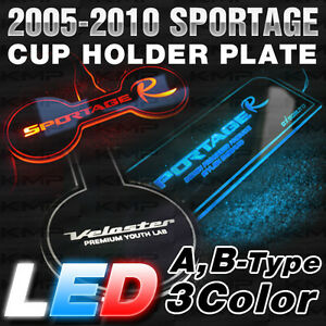 Surface Emission Led Lettering Cup Holder Plate Light For Kia 2005 2010 Sportage