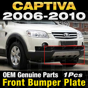 Oem Genuine Parts Front Bumper Plate Skid Plate 1pcs For Chevy 2006 2011 Captiva