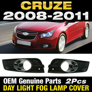 Oem Genuine Parts Day Light Fog Lamp Cover For Chevrolet 2008 2011 Chevy Cruze
