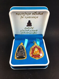 Lp Tuad Wat Chang Hai Temple Collection Set Thai Buddha Amulet With Gold Case