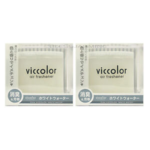 2 Pack Diax Japan Viccolor White Water Fresh Citrus Scent Air Fresheners