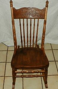 Elm Carved Sewing Rocker Rocking Chair R160