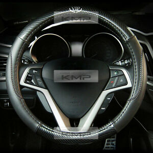 370mm Carbon Steering Wheel Cover Black For Hyundai Kia Toyota Honda Nissan Audi