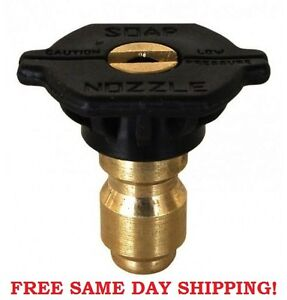 Q Style Chemical Injector Tip Nozzle For Pressure Washer Free Same Day Ship
