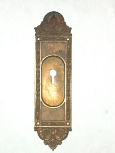 Antique Victorian Eastlake Pocket Door Pull 8 1 2 X 2 1 4
