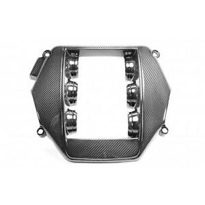 Apr Carbon Fiber Engine Cover For 09 14 Nissan R35 Gt R Gtr