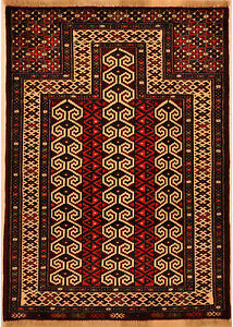 Red 3 X 4 Turkoman Rug Hand Knotted Persian Rug