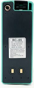Bc 65 Battery For Trimble M3 Nikon Dtm Npl Npr Q75e Total Station Surveying