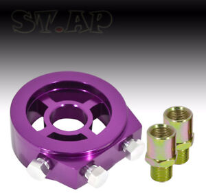 M20 X1 5 Oil Filter Pressure Cooler Sandwich Plate 1 8 Npt Adapter Sensor Purple