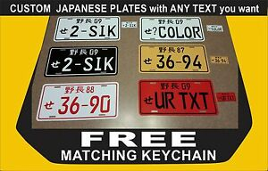 Japanese Japan Aluminum License Plate Tag Jdm For Customized Any Text