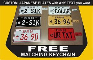 Japanese Japan License Plate Tag Jdm Customized Any Text Nismo Toyo Trd