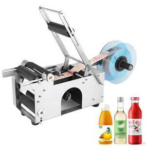 Mt 50 Semi automatic Round Bottle Labeling Machine Alloy Scrolling Power save