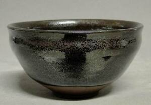 Chinese Jin Dynasty Henan Oil Spot Tea Bowl