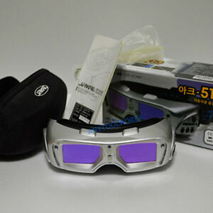 New Servore Arc 513 Auto Shade Welding Goggles Safety Glasses