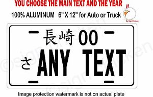 Japanese Japan Aluminum License Plate Tag Jdm For Customized Any Text New