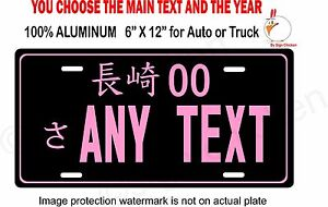 Japanese Japan Aluminum License Plate Tag Jdm Customized Any Text Black Pink