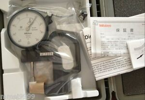 1 Pcs New Mitutoyo 7305 Dial Thickness Gage 0 20 X 0 01mm