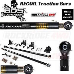 Bds Recoil Traction Bars For 03 13 Ram 2500 4wd 03 17 Ram 3500 4wd Suspension
