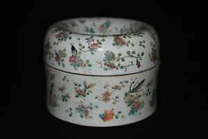 Antique Chinese Famille Rose Porcelain Jardiniere
