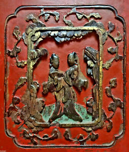Unusual Size Chinese Antique Furniture Panel