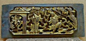 19th Century Chinese Antique Hand Carved Furniture Panel