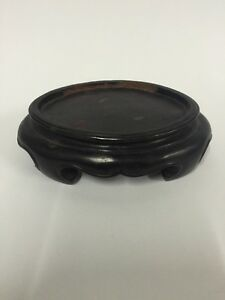 Antique Oval Chinese Hardwood Stand