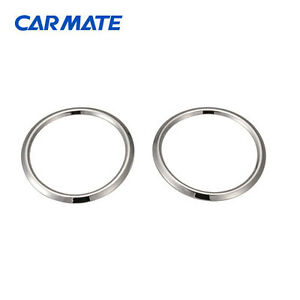 Carmate Japan Dress up Parts For Steering Switch Ring For Prius Aqua Nz514