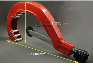 110 200mm Pvc Ppr Pipe Plumbing Tube Plastic Hose Cutter Pliers Tool Highquality