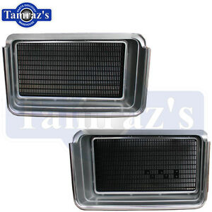 1971 Cutlass 442 Grille Grill Pair New