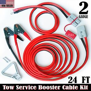 2 Gauge 24 Ft Quick Disconnect Jumper Booster Cable Set Tow Service