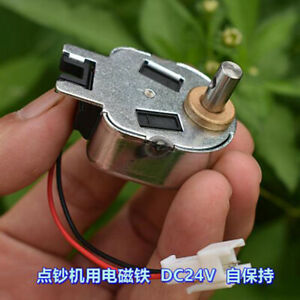 Dc24v Mini Rotary Type Solenoid Magnet Self holding Micro Rotating Electromagnet