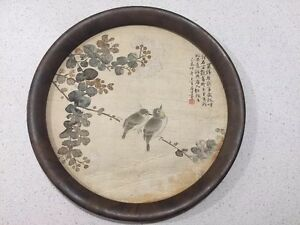 Antique Chinese Painting Signed Liu Yusheng 1887 1945