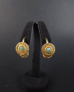Beautiful Ancient Greek Hellenistic Gold Turquoise Earrings