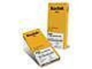 Kodak Dental T mat G Film Tmg 5 5x12 Bx 50 1987627