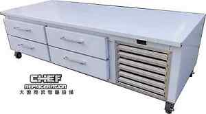Coolman Chef Base Equipment Stand Refrigerator 76 Four Drawers
