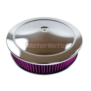 Round Steel 14 Muscle Car Air Cleaner Washable Filter Recessed Chevy Ford Gm