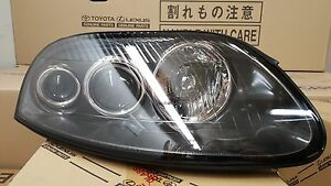Genuine Toyota Supra Headlight Passengers Side Lens Body Oem 81111 1b241