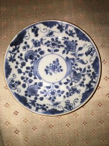 Chinese Antique Blue And White And Cafe Ol Lait Glazed Dish