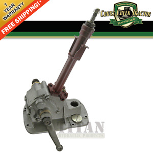 1673663m91 New Manual Steering Box Assembly For Massey Ferguson 35 50 135 240