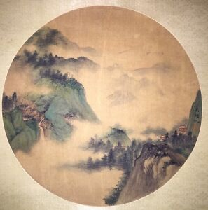 A Chinese Painting On Silk Fan Leaf Signed Wu Hufan With Seal