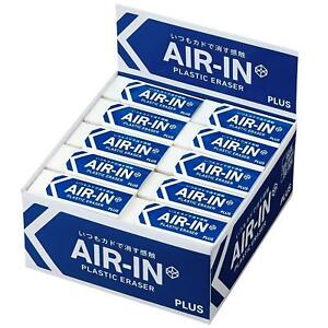 Japanese Plastic Eraser Rubber Air in 40 Pcs S Set