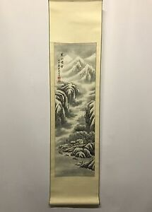 A Signed Vintage Chinese Ink Painting Scroll Winter Scene