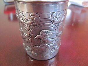Rare Antique 1757 Russian Silver Beaker Cup