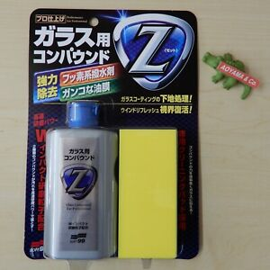 Soft99 Glass Compound Z 05064