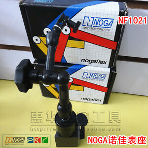 1 Pcs New Noga Magnetic Base Nf1021