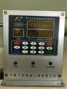 Programmable computer Controlled 0 03 0 38mm Winding Machine Transformer Brand