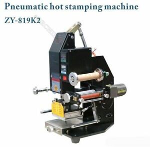 Pneumatic Hot Foil Stamping Machine 80x100mm High speed Semi automatic Stamper Y